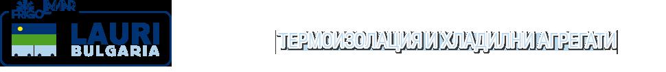 ЛАУРИ-БЪЛГАРИЯ